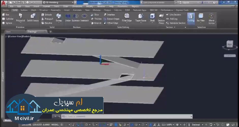 فیلم آموزش ترسیم پله سه بعدی 3D در اتوکد