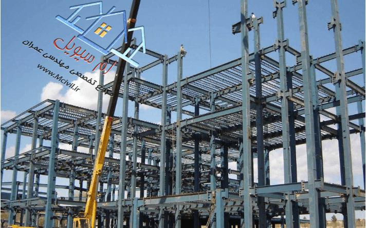 پروژه سازه های فولادی ۸ طبقه به همراه نقشه های اجرایی