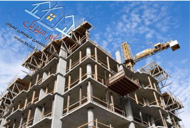 پروژه سازه های بتن آرمه بسیار کامل 8 طبقه