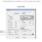 saghf_arshefooladi